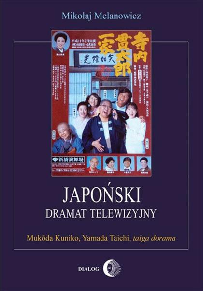Japoński dramat telewizyjny. Mukōda Kuniko, Yamada Taichi, taiga dorama