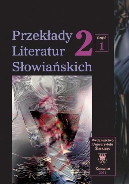 Przekłady Literatur Słowiańskich. T. 2. Cz. 1: Formy dialogu międzykulturowego w przekładzie artystycznym
