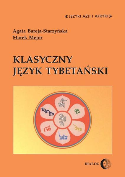 Klasyczny język tybetański