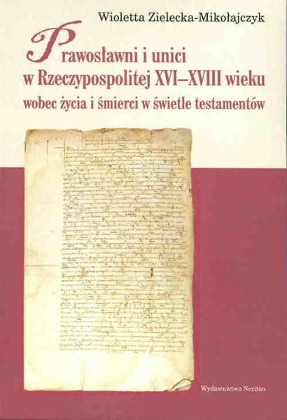 Prawosławni i unici w Rzeczypospolitej XVI-XVIII wieku