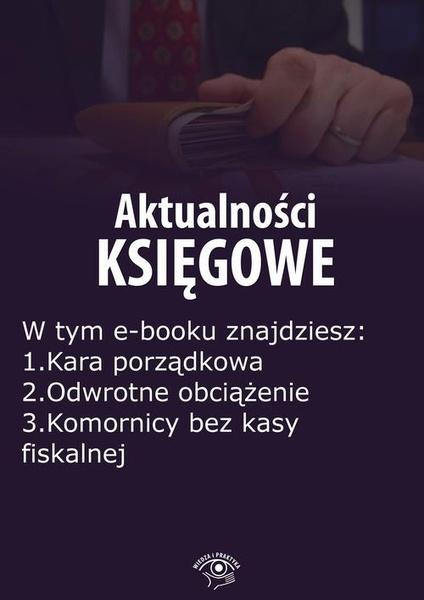Aktualności księgowe, wydanie październik 2015 r.