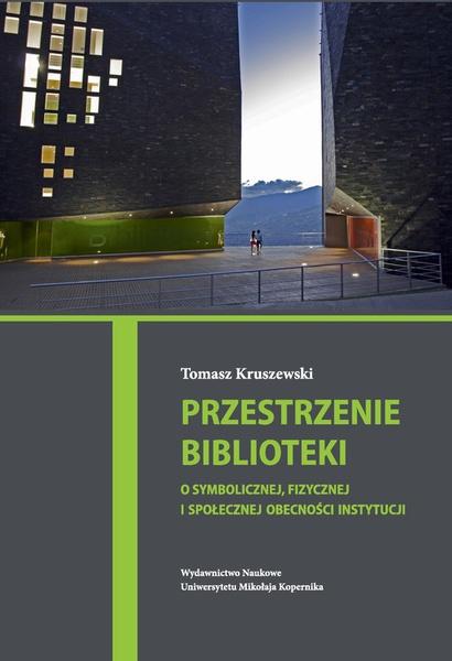 Przestrzenie biblioteki
