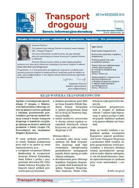 Transport drogowy. Aktualne informacje prawne i wskazówki dla eksporterów, importerów i firm przewozowych. Nr 9/2014