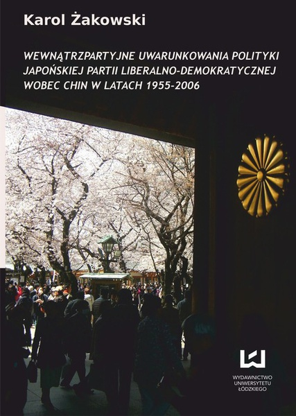 Wewnątrzpartyjne uwarunkowania polityki japońskiej Partii Liberalno-Demokratycznej wobec Chin w latach 1955-2006