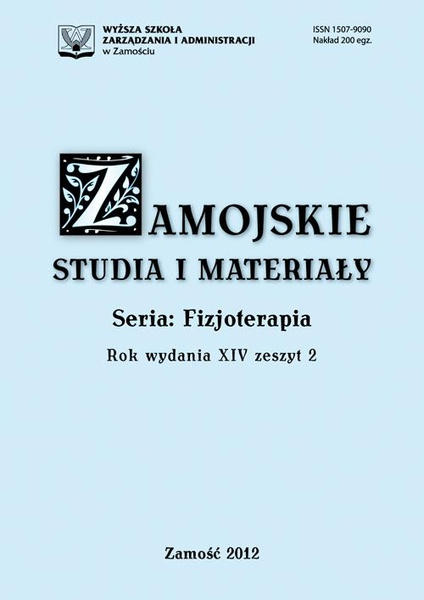 Zamojskie Studia i Materiały. Seria Fizjoterapia. T. 14, z.2