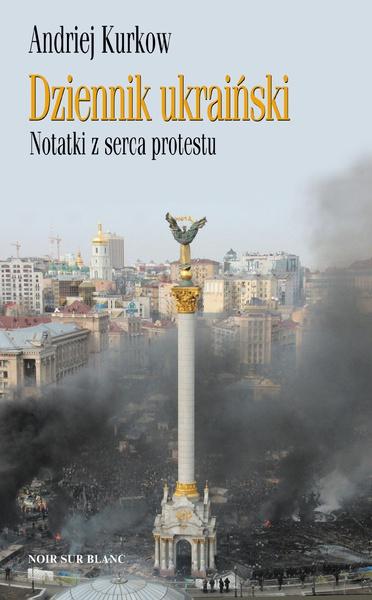 Dziennik ukraiński