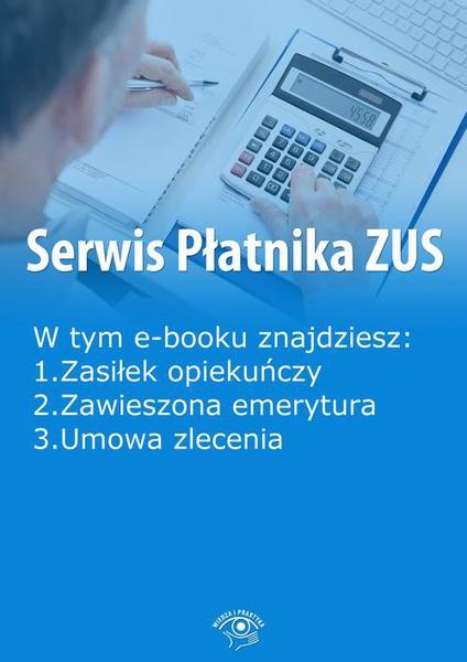Serwis Płatnika ZUS, wydanie lipiec 2014 r.