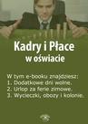 ebook Kadry i Płace w oświacie. Wydanie marzec 2014 r. - Agnieszka Rumik