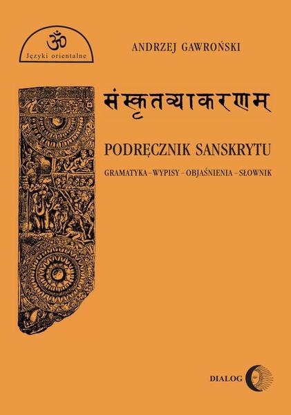 Podrecznik Sanskrytu