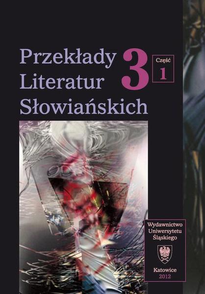 Przekłady Literatur Słowiańskich. T. 3. Cz. 1: Bariery kulturowe w przekładzie artystycznym