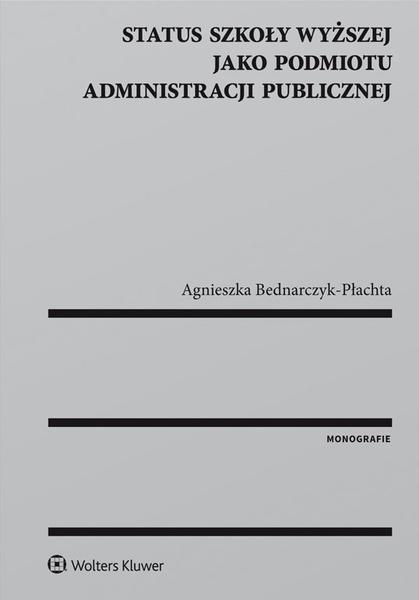 Status szkoły wyższej jako podmiotu administracji publicznej
