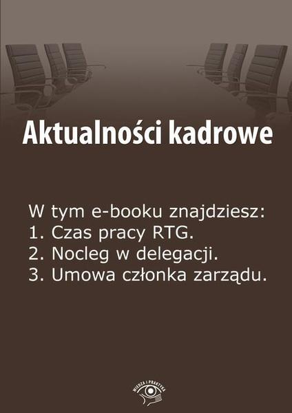 Aktualności kadrowe, wydanie czerwiec 2014 r.