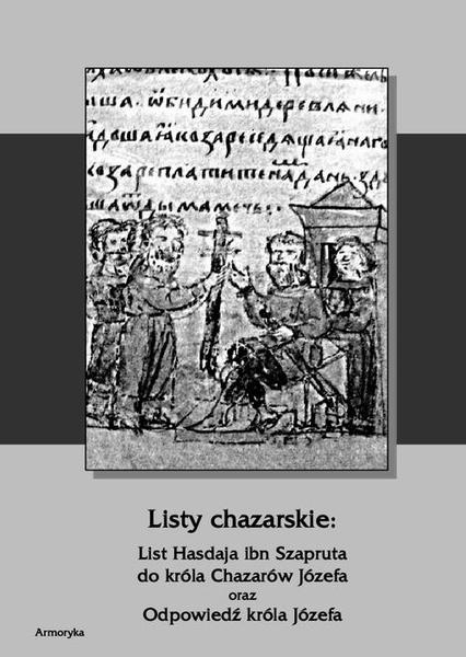 Listy chazarskie