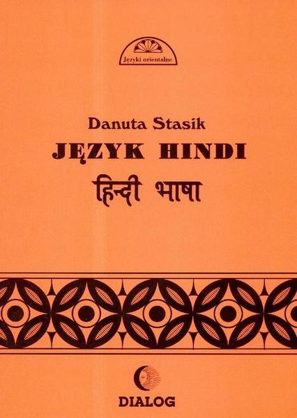 Język hindi. Część 1