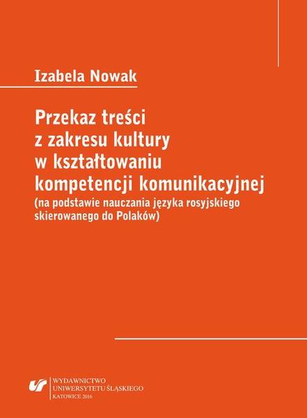 Przekaz treści z zakresu kultury w kształtowaniu kompetencji komunikacyjnej (na podstawie nauczania języka rosyjskiego skierowanego do Polaków)