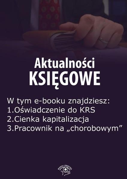 Aktualności księgowe, wydanie marzec 2015 r.