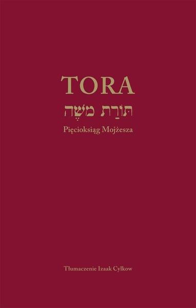 Tora – Pięcioksiąg Mojżesza