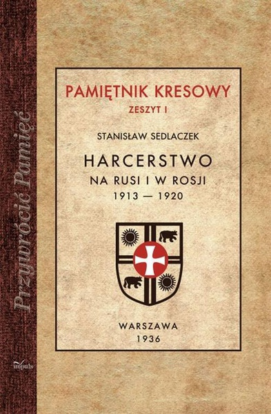 Harcerstwo na Rusi i w Rosji 1913 — 1920