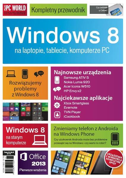 PC World Plus