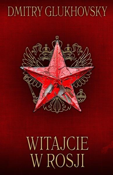 Witajcie w Rosji