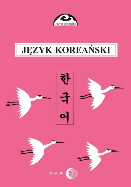 Język koreański część 2