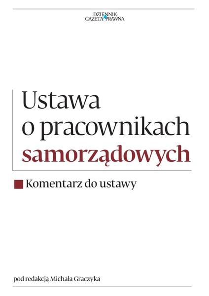 Ustawa o pracownikach samorządowych  - Komentarz do ustawy