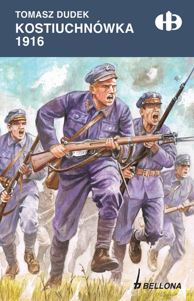 Kostiuchnówka 1916