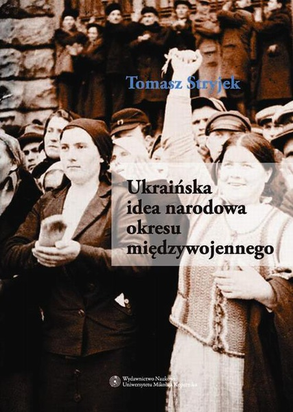 Ukraińska idea narodowa okresu międzywojennego