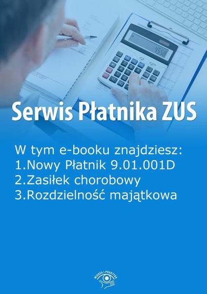 Serwis Płatnika ZUS, wydanie sierpień 2014 r.