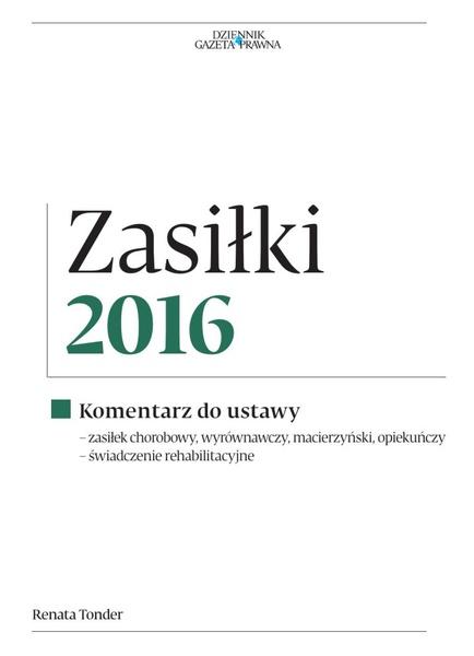 Zasiłki 2016