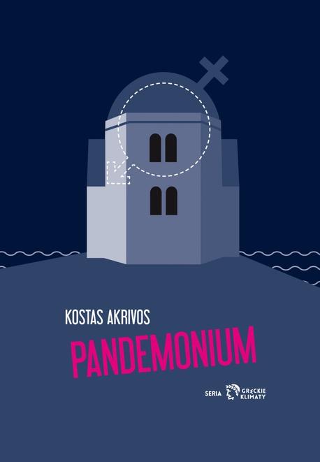 Pandemonium - Kostas Akrivos