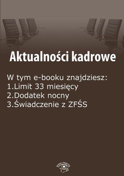 Aktualności kadrowe, wydanie czerwiec-lipiec 2016 r.
