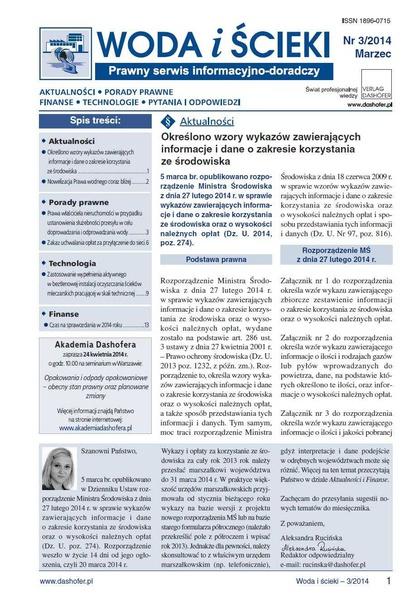 Woda i ścieki. Prawny serwis informacyjno-doradczy. Nr 3/2014