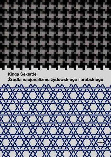 Źródła nacjonalizmu żydowskiego