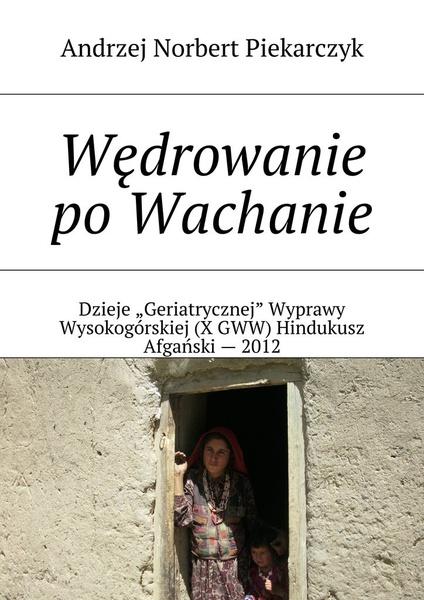 Wędrowanie po Wachanie