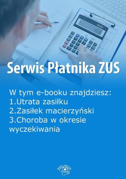 Serwis Płatnika ZUS, wydanie kwiecień 2014 r.