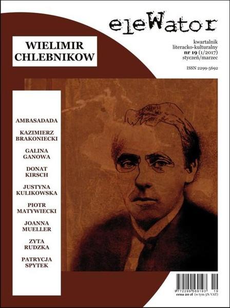 nr 19 (1/2017) - Wielimir Chlebnikow