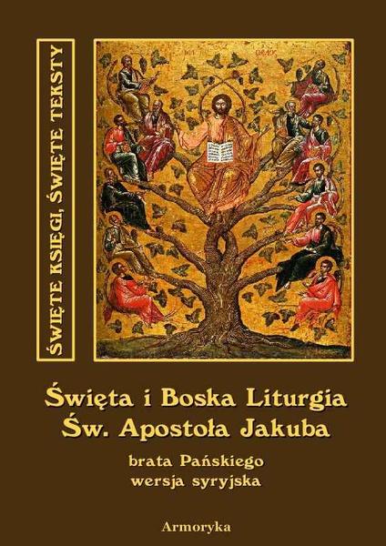 Święta i Boska Liturgia Błogosławionego Ojca naszego Germana, biskupa paryskiego, zwana też gallikańską liturgią świętą