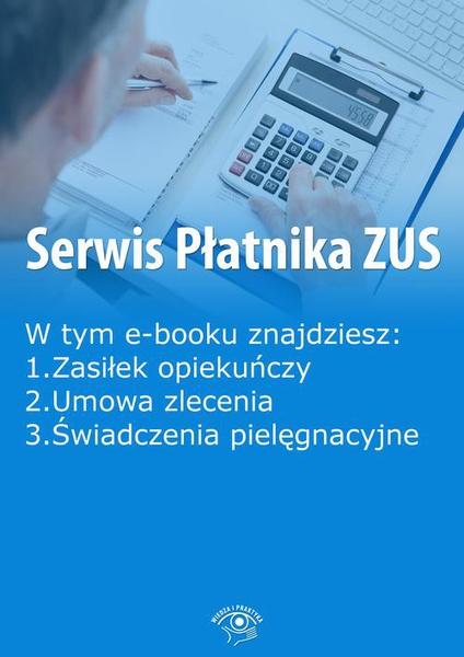 Serwis Płatnika ZUS, wydanie styczeń 2015 r.
