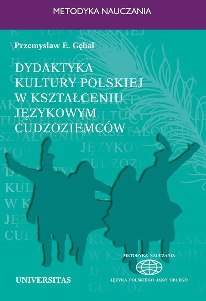 Dydaktyka kultury polskiej w kształceniu językowym