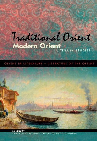 Traditional Orient. Modern Orient. Literary studies
