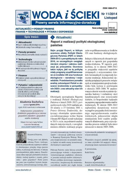 Woda i ścieki. Prawny serwis informacyjno-doradczy. Nr 11/2014