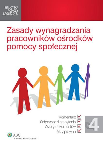 Zasady wynagradzania pracowników ośrodków pomocy społecznej