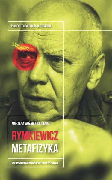 Jarosław Marek Rymkiewicz