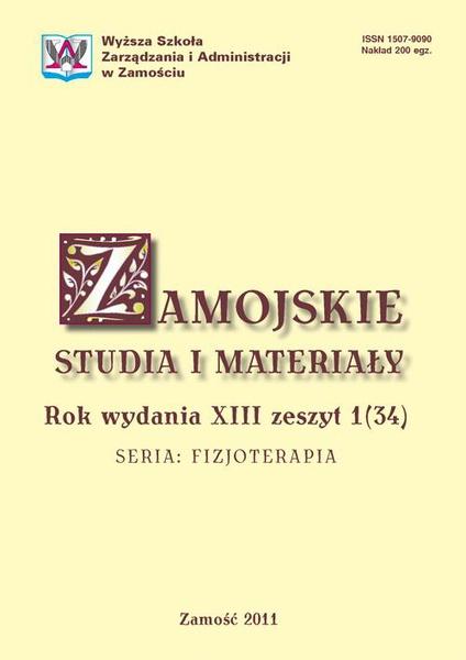 Zamojskie Studia i Materiały. Seria Fizjoterapia. R. 13, 1(34)