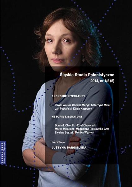 """""""Śląskie Studia Polonistyczne"""" 2014, nr 1/2 (5): Ekonomie literatury / Historie Literatury. Prezentacje: Justyna Bargielska"""