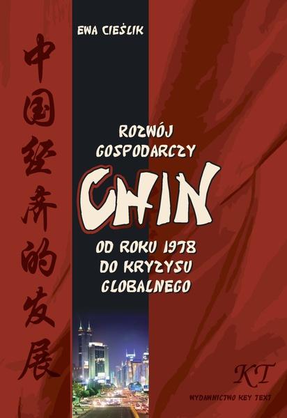 Rozwój gospodarczy Chin od roku 1978 do kryzysu globalnego