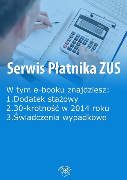 Serwis Płatnika ZUS, wydanie listopad 2014 r.