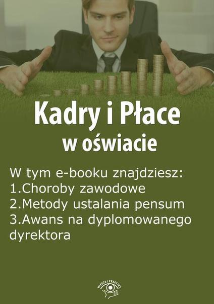 Kadry i Płace w oświacie, wydanie październik 2014 r.