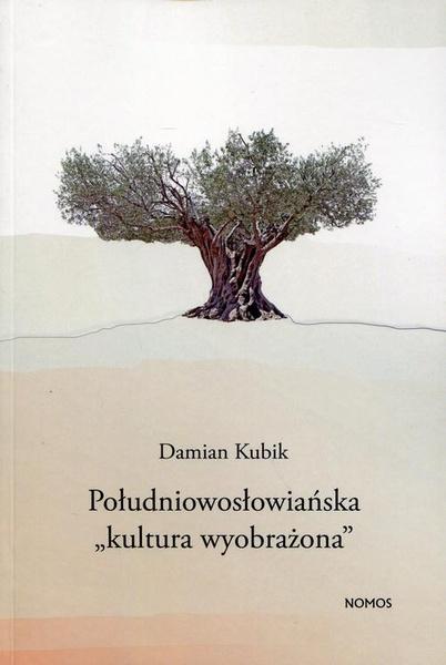 Południowosłowiańska kultura wyobrażona